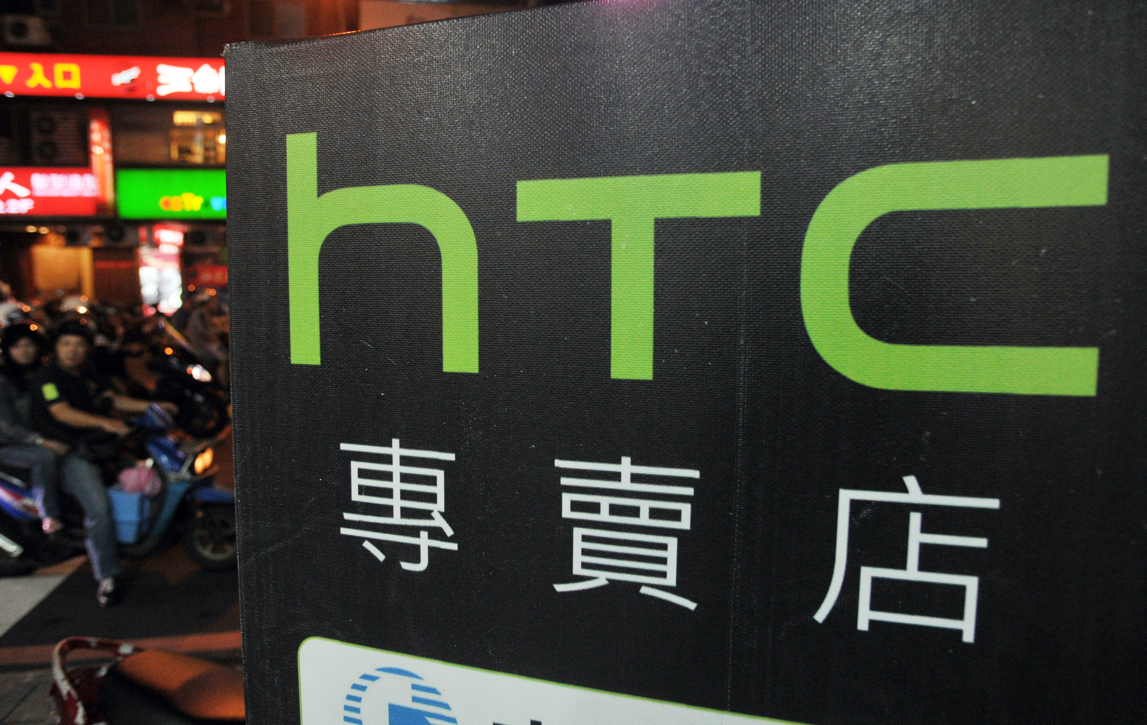 Motorists drive past a HTC store in the Younghe district of New Taipei City on October 8, 2012. Taiwan's leading smartphone maker HTC said on October 8 its net profit in the three months to September tumbled 79.1 percent year on year as it faces stiffer competition from rivals like Apple and Samsung. AFP PHOTO / Mandy CHENG        (Photo credit should read Mandy Cheng/AFP/GettyImages)