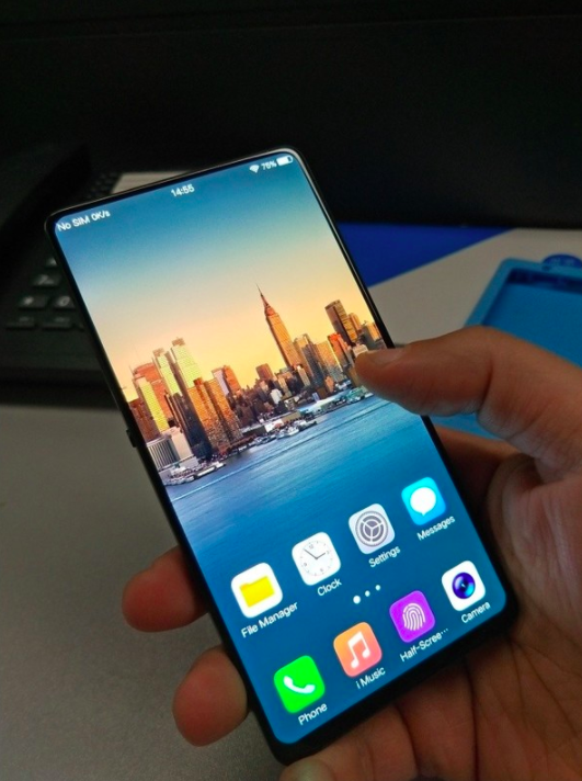 Mysterious new Vivo phone with bezel-less display pops-up online – The Tech Bulletin